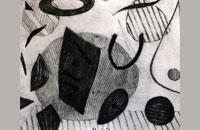 H.Goetz, 37.5 x44 cm