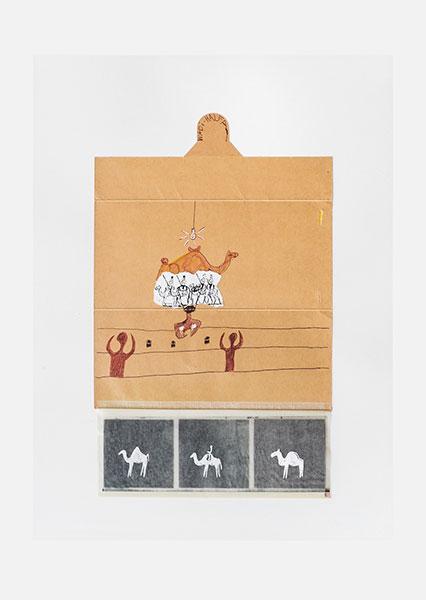 Wadi Hallfa, 2019, collage et dessin,30 x 40 cm