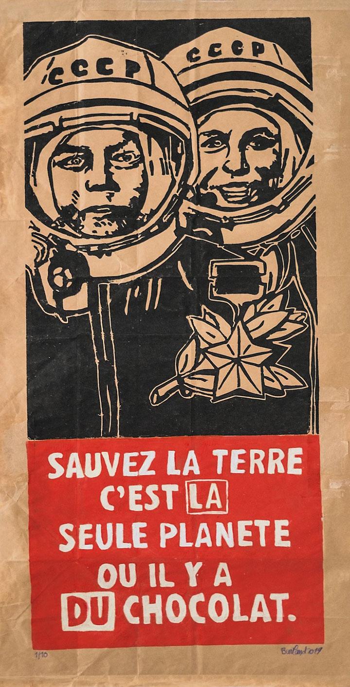 François Burland - Gravures sur papier industriel - Exposition du 7 au 22 décembre à la galerie LIGNE 13
